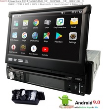 Quad Core Android 9.0 1G RAM 16G ROM 4G เครือข่าย WIFI รถ GPS 1 din Universal รถวิทยุ DVD player 1080 P DVR DAB   TPMS BT