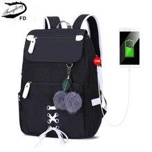 Fengdong mochila escolar para niñas, bolso de hombro para mujer, mochilas con lazo de bola de piel para chicas adolescentes, envío directo
