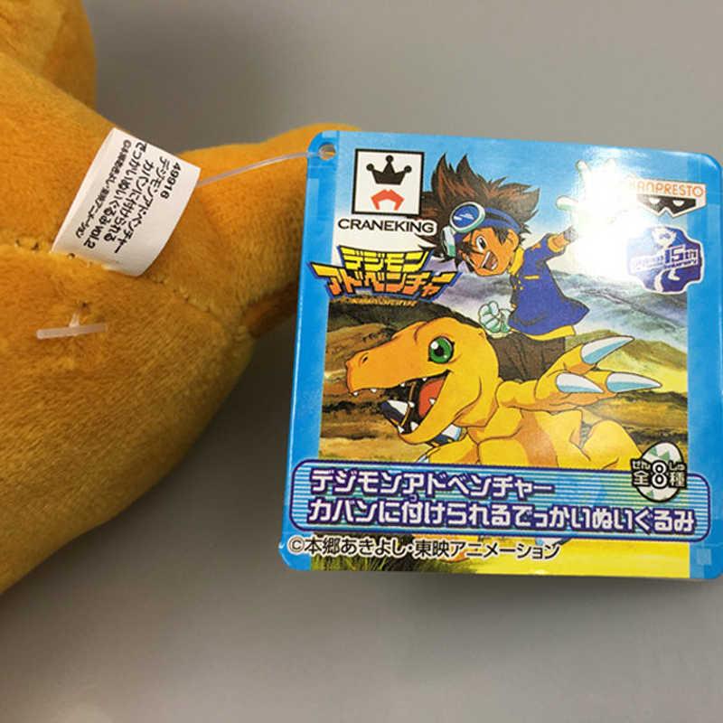 937ee69f8ca ... Digimon Agumon Plush 10cm 18cm Anime Digimon Adventure YAGAMI TAICHI  Agumon Plush Stuffed Toys Doll