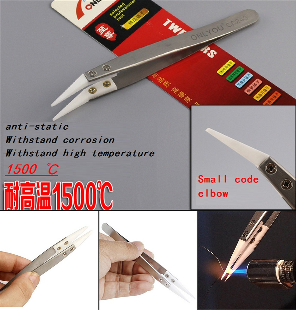 1pcs/set Anti-Static nonmagnetic High temperature resistance Ceramic Tweezers stainless steel tweezers Removable Heat Resistant