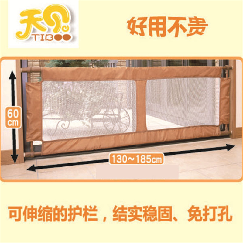 Child Safety Gate Widened Mesh Stairs Aisle Kitchen Isolation Baby Protective Fence