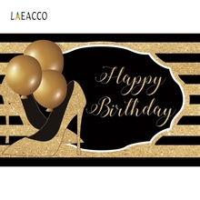 Laeacco Golden Heels Balloon Gold Black Stripe Queen Birthday Photography Background Photographic Backdrops for Photo Studio