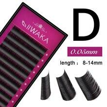 IIWAKA Lashes D curl 0.05mm faux mink silk lashes eyelash extensions individual silk eyelashes of handmade eyelash extensions
