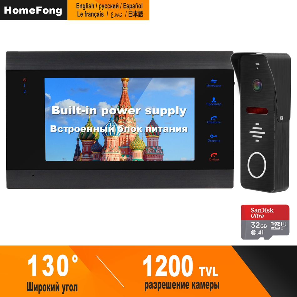 HomeFong Video Intercom Wired Video Door Phone Built In Power Supply 7 inch Monitor 130 Degree