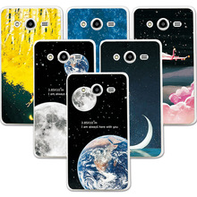 FOR Samsung G355H Couple Style Phone Case Space Stars Fantasy Art Print For Samsung Galaxy Core 2 II G3559 G355h Back Cover