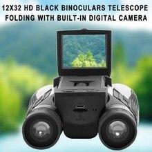 """Envío Gratis Full HD 1080 P Cámara Digital de 2.0 """"LCD 12×32 HD Prismáticos Telescopio Plegable Negro con incorporado en La Cámara Digital"""