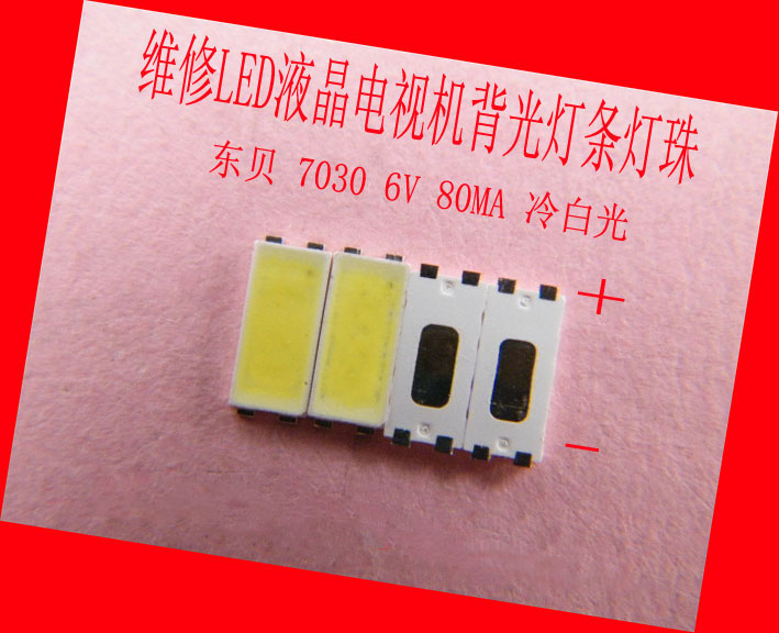 100piece/lot for repair LCD TV LED backlight Article lamp SMD LEDs 7030 6V Cold white light emitting diode