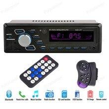 12 В автомобиля Радио MP3-плееры Bluetooth steeing колеса 7 видов цветов светодиодный дисплей Авто Аудио Стерео FM SD AUX IN USB плеер