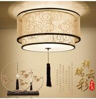 Novo estilo chinês luz de teto moderno breve tecido dupla camada estilo chinês lâmpadas