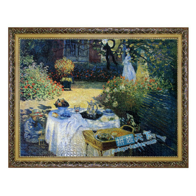 "Hot Sale 3D Paper Puzzle Old Master Famous Painting ""Lunch"" From Monnai Monet Jigsaw Puzzle 2000 Pieces Adult Puzzle"