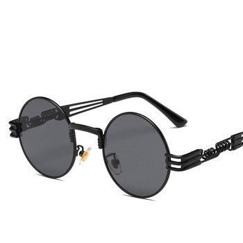 Steampunk Metal Vintage Sunglasses 1