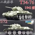 1:72 type T34 tank model 1942 Soviet World War II snow Veyron finished model 60474