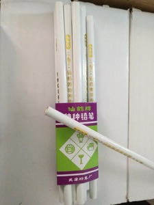 Image 3 - ラインストーンピッカー点在鉛筆ピッキングアップ石宝石100個ネイルアート装飾ツールラインストーンピックアップワックスペン、フリー船