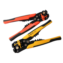 8 INCH wire stripper Pliers multifucation Automatic Cable Cutter pliers Wire terminal crimping Tools kit