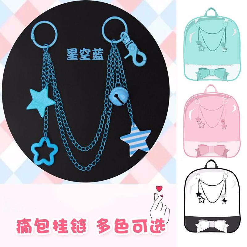 Lolita JK Uniform Itabag Decor Pendant Pentagram Bell Anime Bag Accessories Garniture Multicolor Key Chain Keyring Hanging Chain
