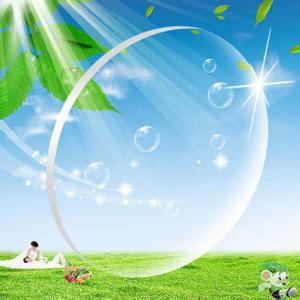 Forma livre Anti UV Anti Radiação Asférica Superfície do Índice de 1.67 Lentes Progressivas Interiores