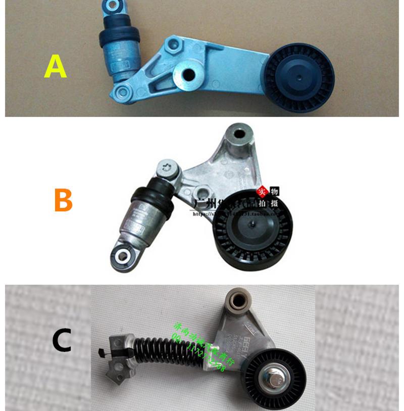 Geely SC7,SC7 Prestige,SL,FC,Vision,Car engine generator belt tensioner цены