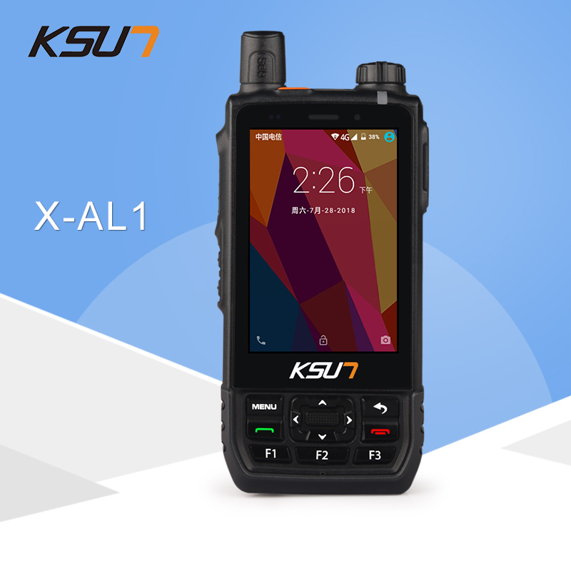 KSUN Mobile Phone National Open Range Civil 50 Outdoor 4G Visualization Intercom Positioning Handheld Device