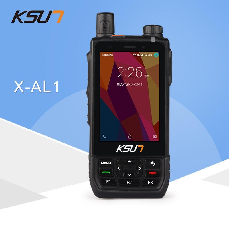 KSUN Mobile Phone National Open Range Civil 50 Outdoor 4G Visualization Intercom Positioning Handheld Device