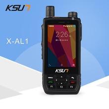 visualization phone KSUN 50