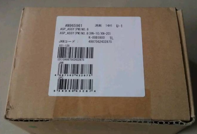 US $530 0 |Sysmex(Japan) ASP_ASSY(PM)NO 8 (PN:AN965961),Hematology Analyzer  XN10 B4,XN 1000,XN 2000,XN 9000 NEW-in Home Automation Kits from Consumer