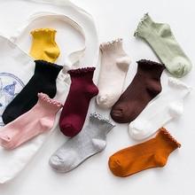 Хлопковые кружевные женские носки с оборками; милые носки принцессы для девочек с оборками; сезон весна-лето-осень; милые модные однотонные носки
