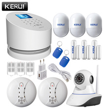 DIY IOS Android APP remote controller Wifi GSM PSTN PHONE line home sucerity alarm system KERUI W2 WIFI NETWORK KIT
