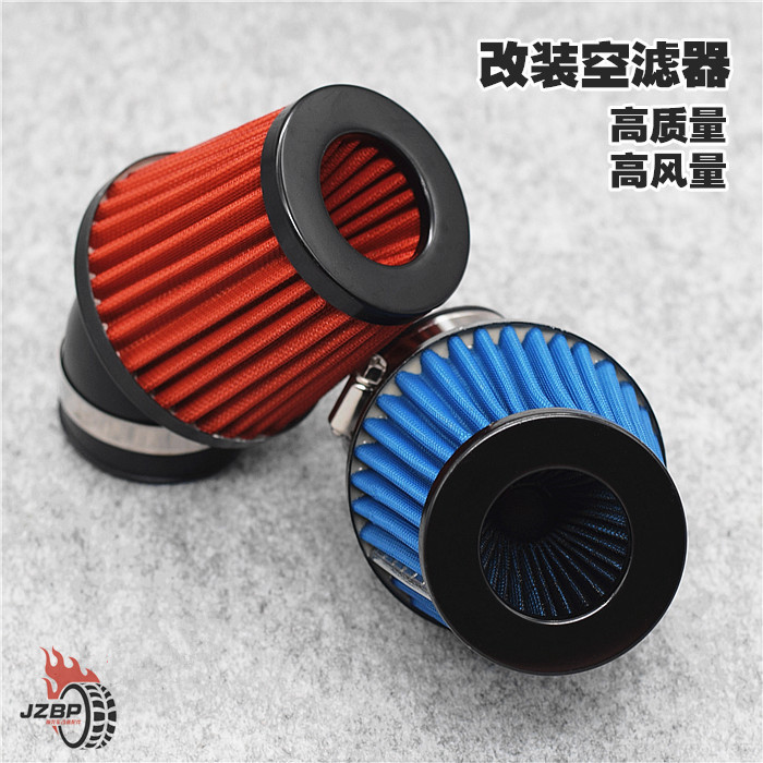 Motorcycle Air Filter Larger Air Volume For Yamaha Scooter 100cc Models Rsz Force Jog///For Gy6-125cc Models Modify