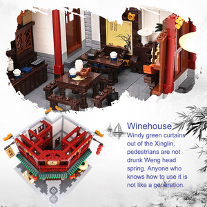 Image 3 - XINGBAO Zhonghua Street Chinatown Building Series The Toon Tea House Pub Set Building Blocks Bricks With Figure Kids Toys Gifts