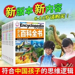 Image 4 - Crianças estudantes livro Enciclopédia Dinossauro livros de ciência popular Chinês Pinyin livro de leitura para crianças idade 6 12, conjunto de 8