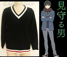 Hot Anime Kyokai no Kanata Nase Hiroomi V neck Sweaters Unisex Knitting Cosplay Costume