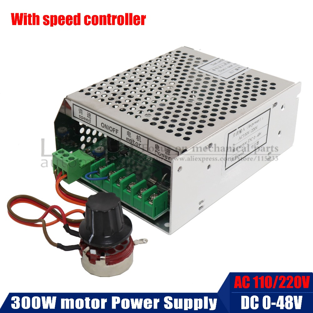 300W CNC Air Spindle Power Supply 220V 110V 220V Mach Power Governor With Speed Control For