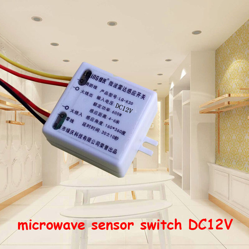MIni DC12V Microwave Radar Smart Motion Sensor Light Microwave Switch Ceiling Recessed Wall sensor switch motion sensor td tad wb8 3 3ghz microwave radar motion sensor switch 220v