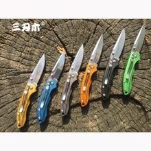 цена на Sanrenmu 4073 4Cr15N Blade Mini Folding Knife alloy aluminum Handle Outdoor Camping EDC Keychain Pocket Fruit Cutting Knife Tool