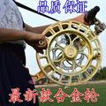 Pássaro controle led suspensórios kite lidar com liga de alumínio da roda de ouro linha de carretel de pipa kevlar em túnel de vento peças acessórios
