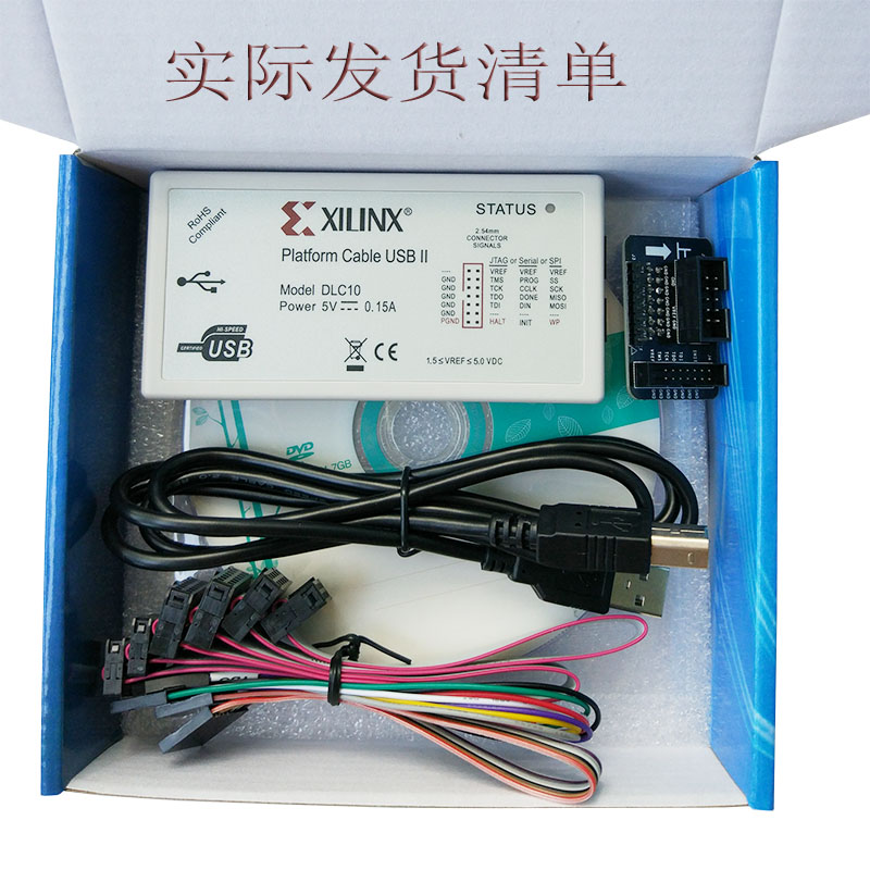 DLC10 HW-USB-II-G Xilinx Platform Cable USB II