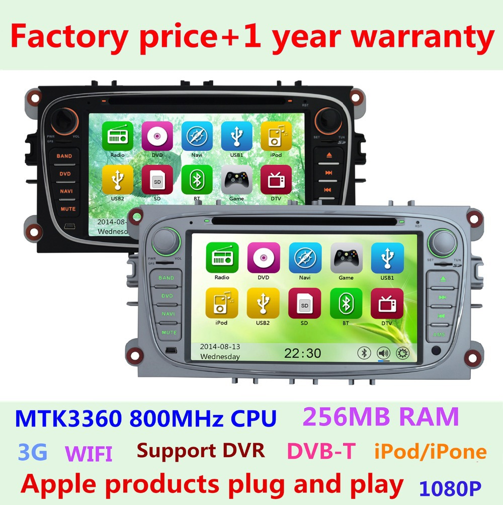 Car dvd player gps navigation system sat nav wifi 3g for ford focus c s max s