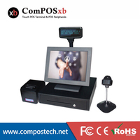15 Inch TFT LED Touch Screen Monitor Computer Monitor LCD Monitor With Customer Display Barcode Scanner