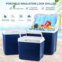 10L Car Refrigerator Outdoor Small Incubator Portable Car Home Medicine Cosmetics Storage Wild Barbecue Fishing Storage Box