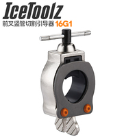 IceToolz Ice Toolz Bicycle 16G1 Saw Guide Frame Fork Tool Bike Repair Tools