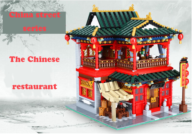 The bustling Chinese city streets the fruit restaurant in Chinatown 3267PCS. psmith in the city