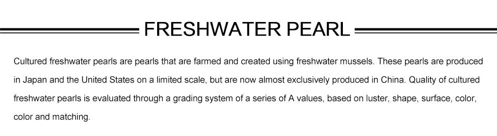 Freshwater pearl (1)