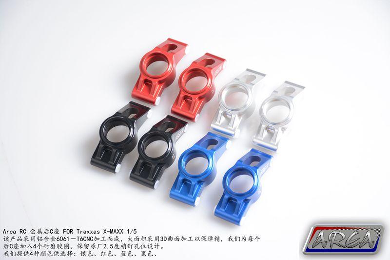 Area RC Rear C Seat FOR Traxxas X-MAXX 1/5 area rc alloy suspension arm for traxxas x maxx 1 5