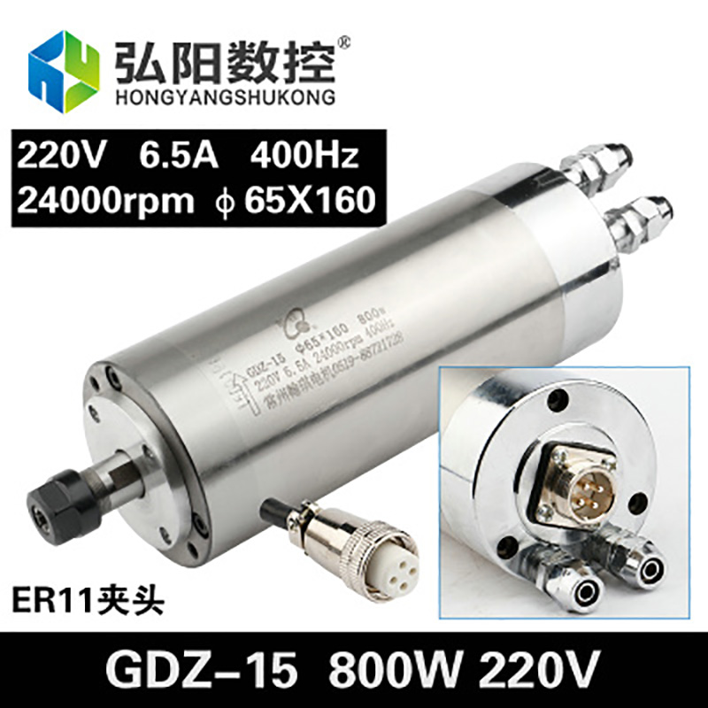 800W water-cooling spindle HQD brand 65 diameter,160Length spindle motor, hanqi factory selling, good quality cnc router spindle