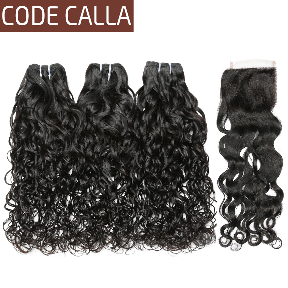 Code Calla Water Wave Raw Virgin Bundles With Closure Brazilian Hair Weave Bundles With Lace Closure