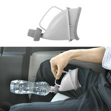 1Pc Portable Travel Urinal Car Handle Urine Bottle Urinal Funnel Tube Outdoor Camp Urination Device Stand Up & Pee Toilet цены онлайн
