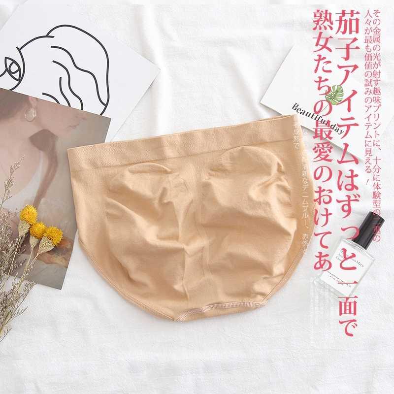 여성을위한 대형 팬티 속옷 셰이퍼 복부 큰 크기의 팬티는 엉덩이를 밀어 따뜻한 자궁 플러스 크기 원활한 팬티 여성