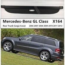 Задний багажник Грузовой чехол для Mercedes-Benz GL Class X164 GL350 GL400 GL450 G550 2006-2012 высокого качества безопасности аксессуары-щиты