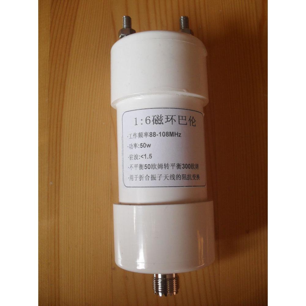 9 200W 1.8M-30M for shortwave HAM antenna 400-500ohm type Balun 9:1 1