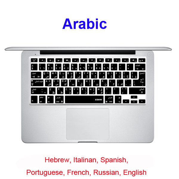 XSKN Arabic Spanish Hebrew Russian French Portuguese Italian Silicone Keyboard Cover Skin for Macbook, XSKN Keyboard Protector